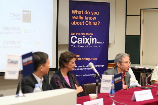 2007年诺贝尔经济学奖获得者马斯金教授发表演讲_会议图集