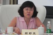 财新传媒总编辑、中山大学传播与设计学院院长胡舒立