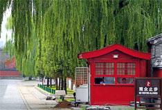 2011年7月20日,北京故宫,通往建福宫的路。