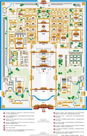 故宫博物院平面图
