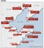 蚕食渤海湾