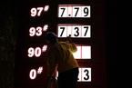 德银预计中国油价调整将更频繁