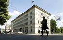 瑞士法郎汇率震荡