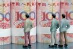 【财新调查】1月新增贷款预计近1万亿元