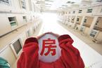 """房地产蓝皮书:北京新房进入""""豪宅化时代"""""""