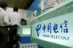 中国电信拟于2019年实现5G试商用