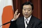 日本新任首相野田佳彦与邻国领导人沟通