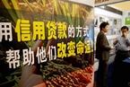 """上海警方揭秘""""小贷""""诈骗:阴阳合同与恐吓威胁并用"""