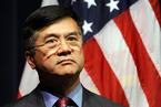 骆家辉宣誓就任美国驻华大使