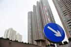 瑞穗证券:中国房价将在四季度明显下滑