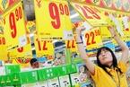 野村证券:中国未来五年CPI平均将为5%左右