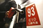 资源税油气从价税率下月执行 税率为5-10%