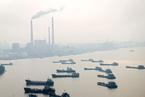 国务院:研究开征环境保护税