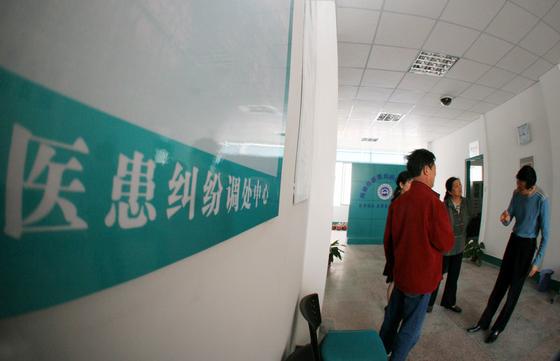 广东拟普遍设立医疗纠纷人民调解委员会