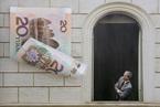 中行研究员:人民币单边升值基础已不存在