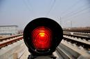 铁道部部长称今年经营形势严峻