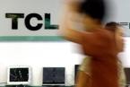 液晶面板行业景气 TCL净利润增长逾七成