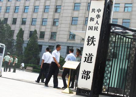 铁道部下发给企业职工加工资的指导意见_公司