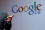 遭巨额反垄断处罚 谷歌母公司二季度净利下滑28%