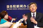 中财办杨伟民阐述未来政策方向要点