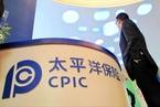 中国太保寿险转型  净利润下降32%