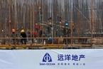 远洋集团将接管安邦存量房地产项目