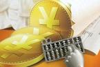 【财新调查】10月新增贷款预计5000亿 较9月小幅上升