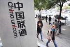 云南联通试水合作建网  引入2.9亿社会资本