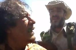 卡扎菲被捕身亡