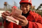 中国收入不平等恶化趋势已发生逆转?
