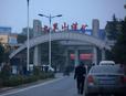 Seven Dead in Henan Coal Mine Blast