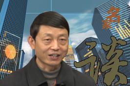 菲律宾申博提现最快_企业税费_相关新闻报道_财新申博亚洲开户网