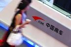 中国南车正式投标美国高铁项目