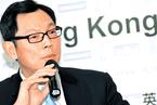 陈德霖:不要低估加息对香港资产影响