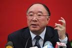 黄奇帆:香港不会变成另一个上海