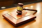 马怀德:司法改革指向司法不公之源