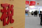 上海营业税改征增值税试点 交通运输业适用税率11%