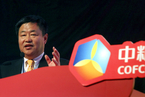 宁高宁任2014年APEC企业领袖理事长