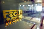 分众传媒2016年营收超百亿 净利润增长三成