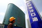 中海油一季度收入锐减40%