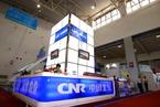 中国北车拟赴港上市 发行不超18.21亿H股