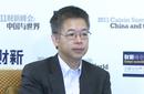黄益平:中国如何帮欧洲