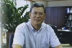 李凡荣接替杨华出任中海油CEO