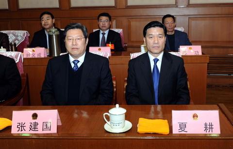 青岛市市长夏耕,济南市市长张建国被任命为山东省副省长.