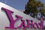 Verizon与雅虎修订收购协议 价格下调3.5亿美元