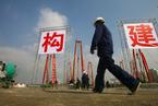 【财新调查】11月工业增速或将回落至13%以下