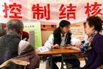 """肺结核在中国""""阴魂难散"""""""