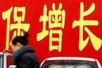 高盛哈继铭:明年中国投资增速将加快
