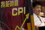 渣打预测今年中国CPI通胀达4%