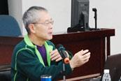 中山大学岭南学院教授王则柯